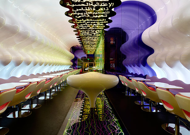 Switch Restaurant en Dubai.