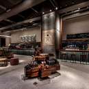 conoce starbucks reserve bar mexico